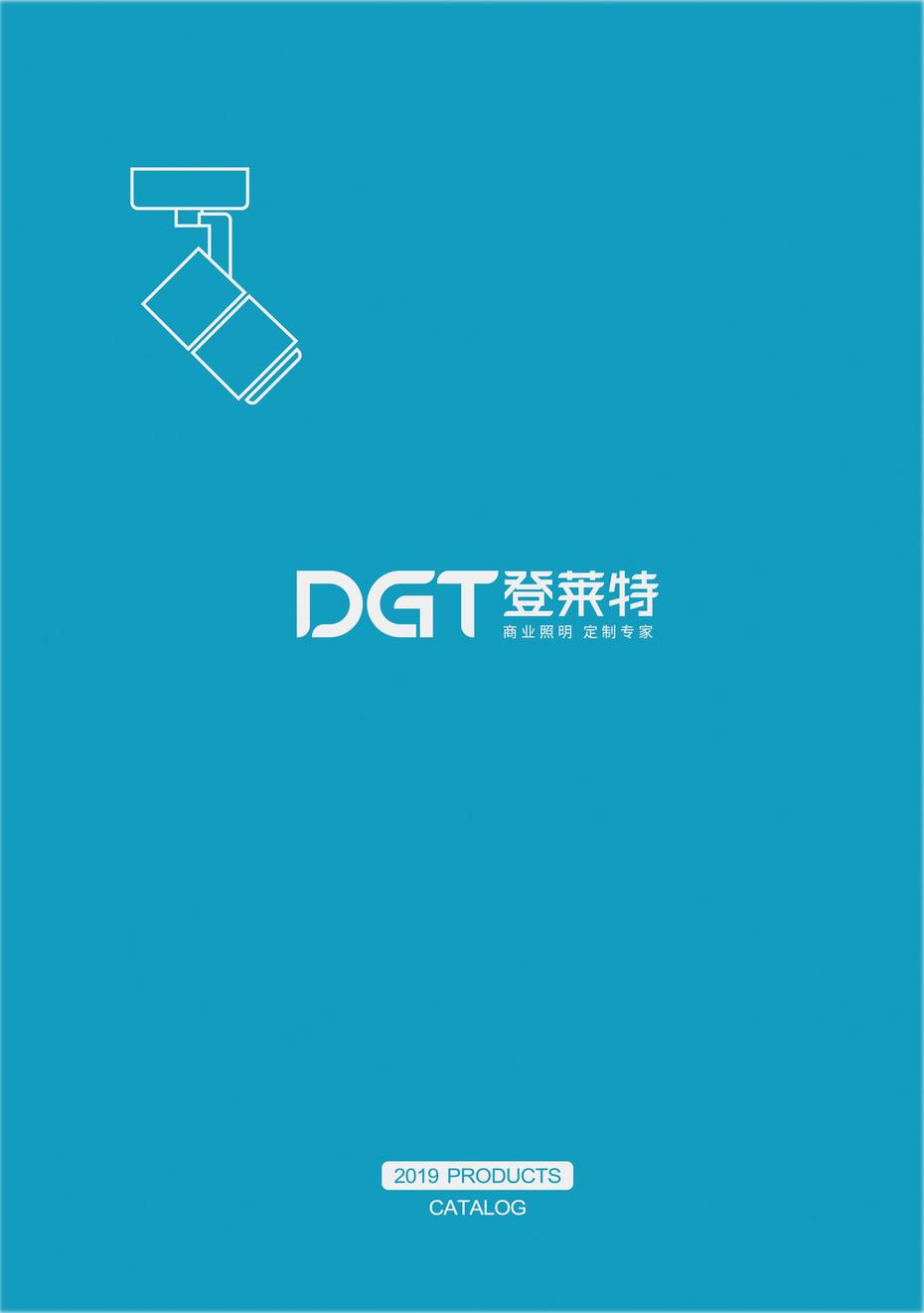 DGT Lighting Catalog 2019